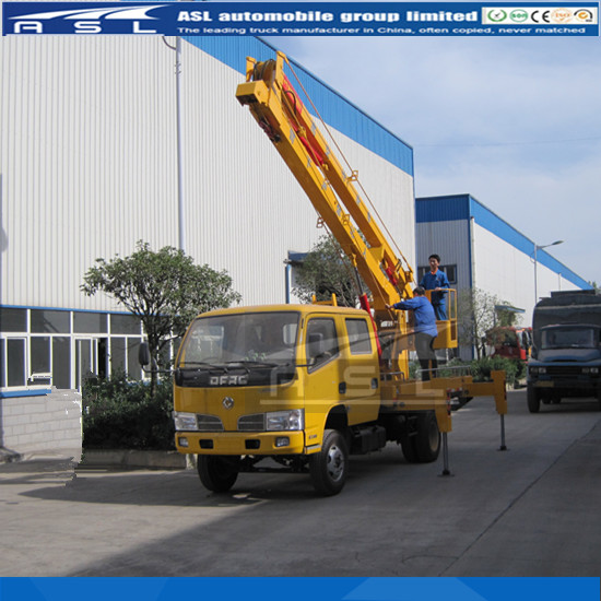 Dongfeng 14m Aerial Work Platforms have many advantages